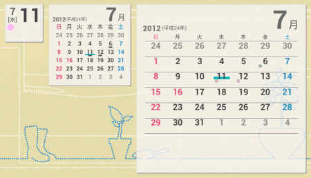 eoカレンダー アプリ ウィジェット